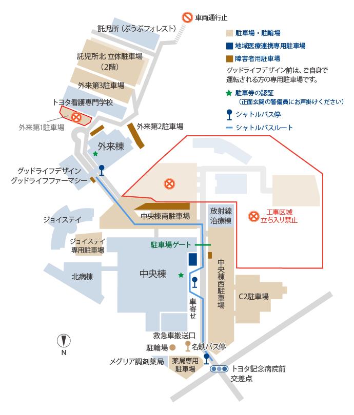 駐車場・駐輪場 / シャトルバス ルート図