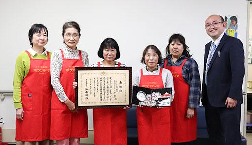 病院ボランティア「みつわ会」が厚生労働大臣表彰を受賞しました